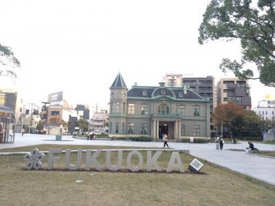 GO TOで行く博多7泊8日その5☆長浜ラーメンと福岡城