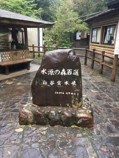 九州南部の旅・その2