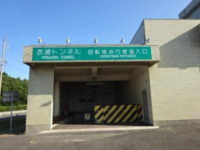 愛知県衣浦海底トンネルを歩く、工場萌えする景色