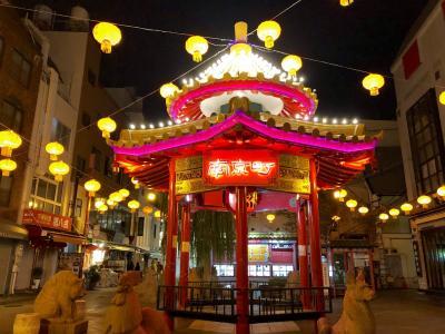 初めてのひとり旅       三宮姫路1dayチケット
