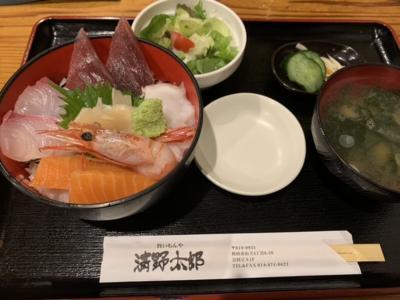 ランチタイムに秋田市山王界隈のお店で食べ歩き。(11月前半)