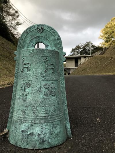 古代史の「謎」を歩く★出雲の国へTime travel①
