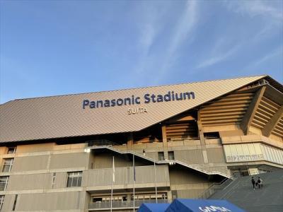 GoToでサッカーアウェイ観戦(と京都・神戸観光)