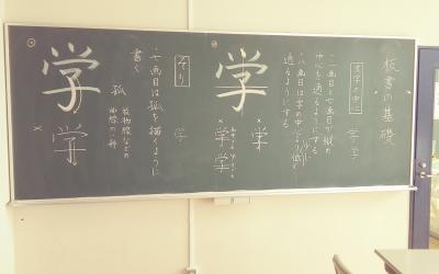 福岡教育大の教育