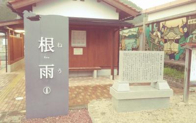 鳥取県日野町