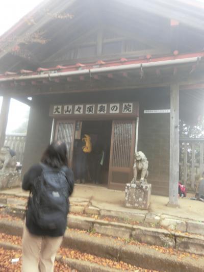 県内旅行で丹沢 大山へ。②大山山頂の大山阿夫利神社 奥社へ。