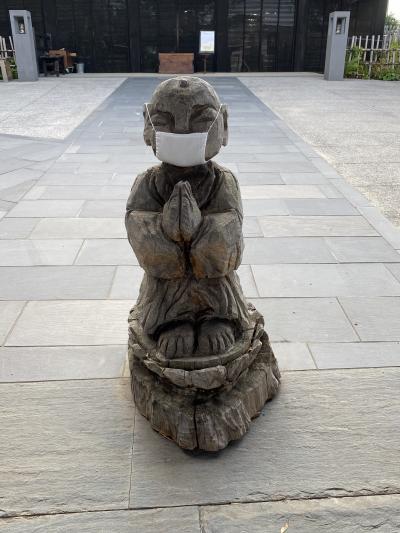 巣鴨のとげぬき地蔵の高岩寺周辺を散策してきました。
