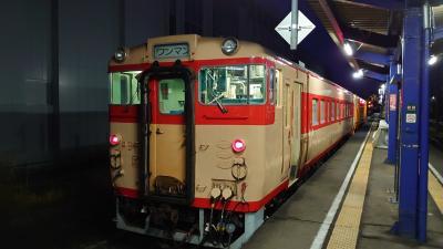 北海道新幹線→つがる→秋田新幹線に乗り継ぎ