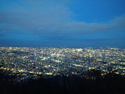【札幌】 藻岩山の夜景を展望台とレストランから堪能してからの~~~スープカレー、そして羊ヶ丘展望台