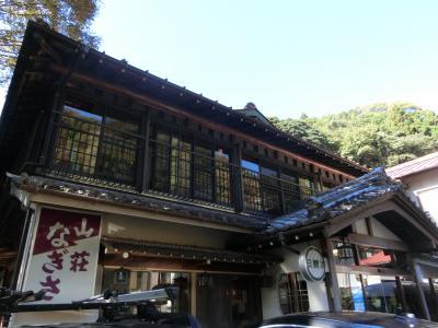 県内旅行で丹沢 大山へ。③昔は宿坊だった創業400年の先導師の宿「なぎさ荘」にお世話になりました。