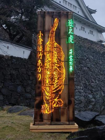 北九州・小倉城 竹あかり 2020  11月2日