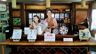 朝ドラ「エール」ゆかりの地を訪ねて~福島市~古関裕而記念館のサプライズ/ちょっこし飯坂温泉も