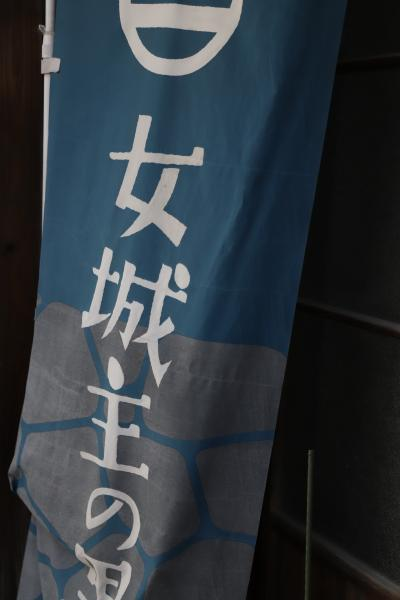 岩村を訪ねて