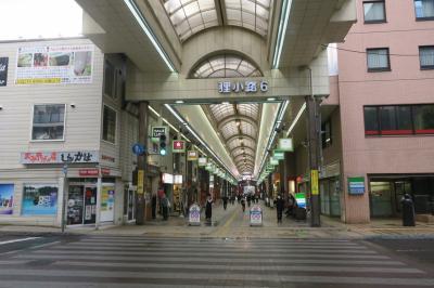 秋の札幌(その2)
