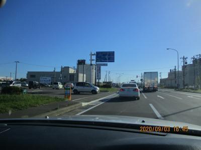 GOTOトラベル:ドライブ旅 Part15.青森まちなか温泉