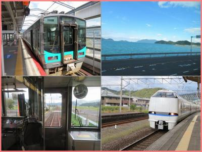 秋の京都(4)JR小浜線ローカル電車&特急サンダーバード・グリーン車(東舞鶴―敦賀―京都)