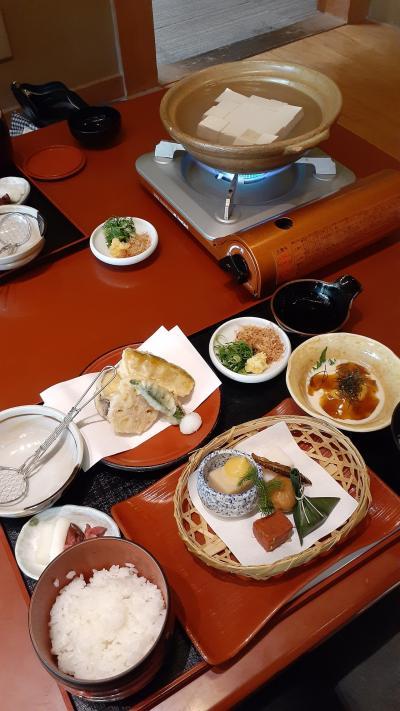 京都 南禅寺&湯豆腐八千代