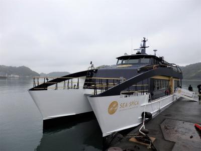 2020 観光高速船「SEA SPICA」で行く、せとうち島たびクルーズ♪