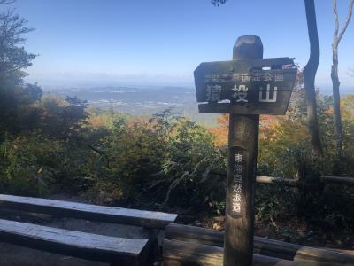 猿投山と猿投温泉金泉閣