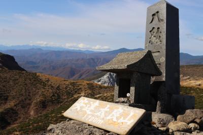 ブララブコー「ロープウェイに乗って、楽々百名山を登頂!安達太良山(1700m)」
