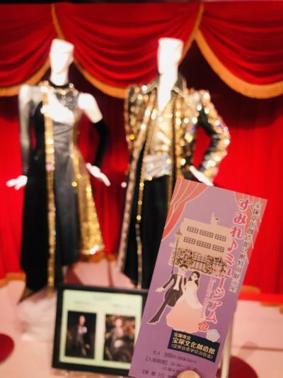 2020 タカラジェンヌの生まれるところ☆ すみれミュージアムと月組公演に行ってみた♪