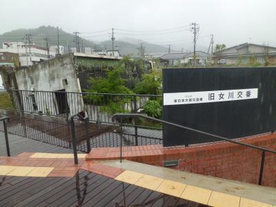 GOTOトラベル:ドライブ旅 Part16.東日本大震災 女川町
