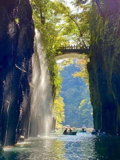 くじゅう・高千穂・日向  Go To 中九州  (4.真名井の滝・高千穂神社)