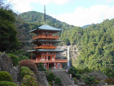 2020秋の熊野古道を歩く~大門坂から那智大滝