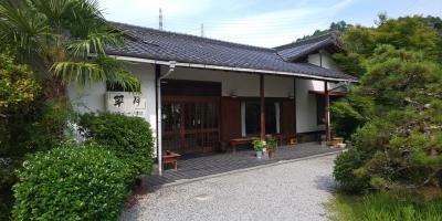 旅行中の食事 in 宇津ノ谷峠ハイキング一泊二日2020年06月
