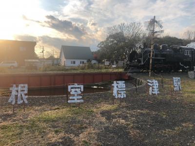 2020年 北海道の鉄道・乗り鉄-C (レンタカーで釧路から根室方面へ)