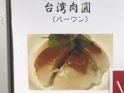 マッサージ放浪記!錦糸町のジブリご飯と足ツボ、地ビール屋さんオープン
