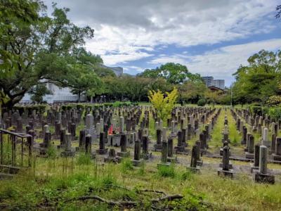 Go to 大阪、バラマキ政策に便乗の旅、陸軍墓地参拝