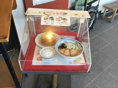 お昼を鹿児島ラーメンみよし家で~永江ん滝~まことラーメンでお昼を