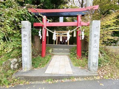 「新屋山神社」今年最後の参拝!吉田うどんも食べて、日帰り旅行をして来ました♪