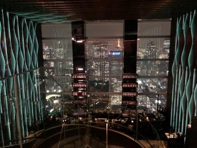 2020 プリンスギャラリー紀尾井町ラグジュアリーコレクション ステイ