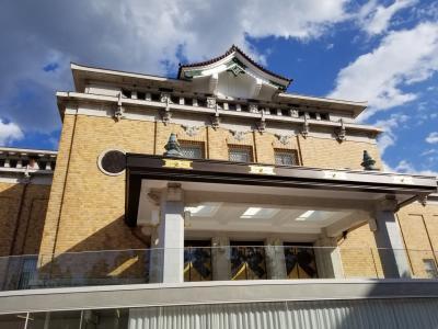 新しい京都市京セラ美術館