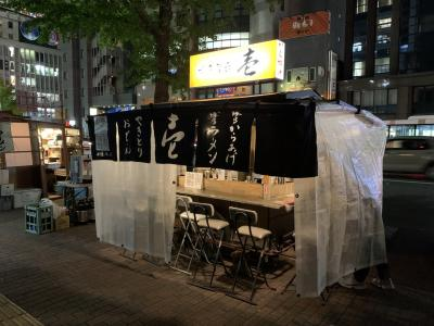 九州の旅1日目~博多