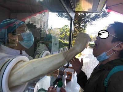 【雲南古鎮游→ミャンマー国境】② [麗江でPCR(核酸)検査を受ける]