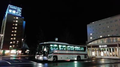 西日本エリア高速バス乗り放題きっぷ 4~5日目 山陽~山陰 2020年10月