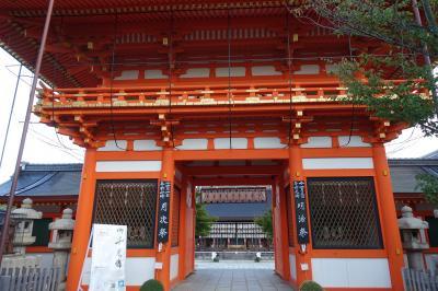 京都・奈良4泊5日の旅2日目①