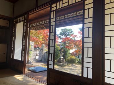 Goto京都 1日目午前 実相院門跡と岩倉具視幽閉邸①
