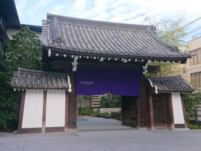 オープンしたばかりの HOTEL THE MITSUI KYOTO に宿泊