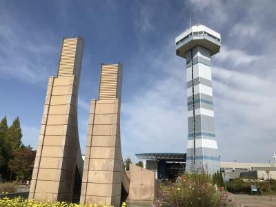 秋は塔を求めて 水と緑の館展望タワー、スカイワードあさひ編