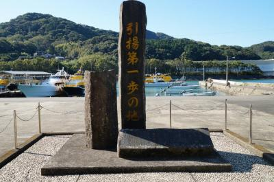 2020年 長崎・熊本・福岡旅行記1:引揚船の港にクルーズ船がやってくる