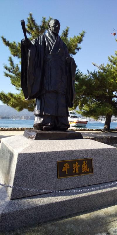 晴れていて良い天気。初めて宮島を訪れました。広島1/2
