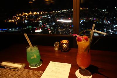 県民割とGOTOトラベルで超オトク!横浜ロイヤルパークホテル1泊~夕食と朝食は70階のシリウスで~