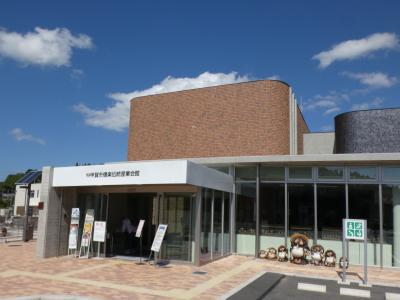 滋賀 新・旧信楽伝統産業会館(Traditional Crafts Center of Shigaraki, Shiga, JP)