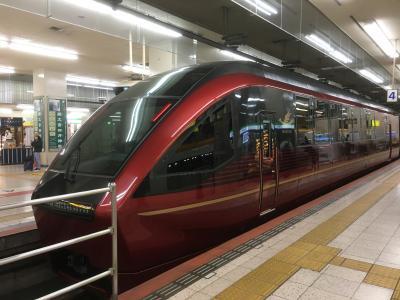 大阪の旅 2020.10