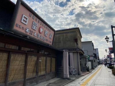 栃木・栃木市街歩き2020③~蔵の街と寺社巡り~