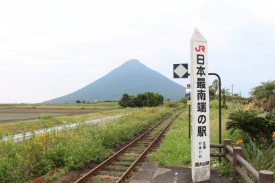〈Goto九州1人旅①〉指宿のたまて箱号乗車と、日本最南端の駅 編